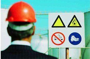 Dicas de segurança no trabalho